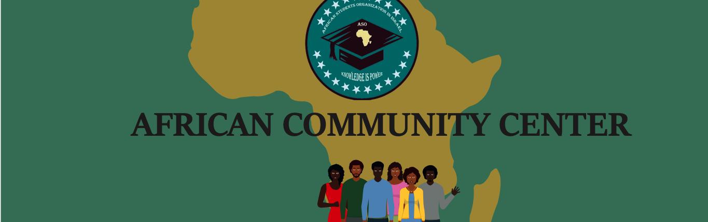 Africa Community center